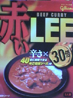 Hottest instant curry I've ever eaten!