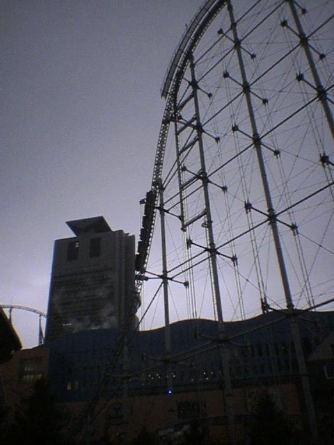 Terrifying roller coaster at Tokyo Dome City
