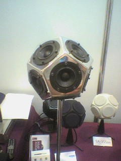 Polyhedric Speakers