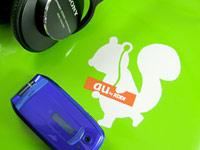 au Listen Mobile Service - LISMO