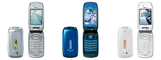 New Sony Ericsson phone W41S