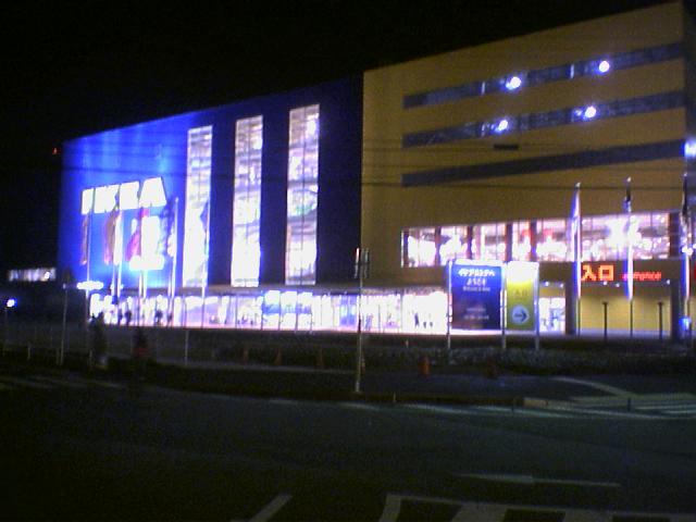 IKEA Funabashi