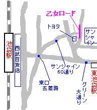 otome street ikebukuro