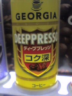 Deeppresso
